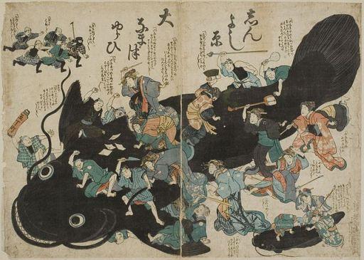 Namazu, from the Tokugawa period.